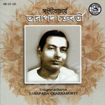 Sangeetacharya Tarapada Chakraborty songs
