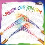 Batase Aaj Ranger Khela songs