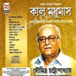 Kaal Madhumas songs
