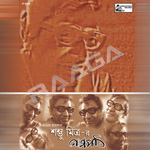 Sambhu Mitra - R Galpopath