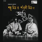 Sambhu Mitra & Saoli Mitra-R Abritti