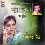 Shyamalima songs