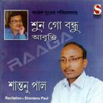 Shun Go Bandhu songs