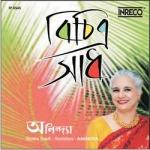 Bichitra Saadh songs