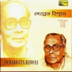 Debabrata Biswas - Vol 3 songs