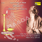 Tagores Songs On Puja By Celebrated Artistes songs