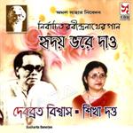 Hriday Bhare Dao songs