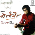 Madhabi songs