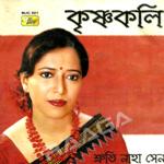 Krishnakali songs