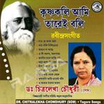 Krishnakoli Aami Tarei Boli songs