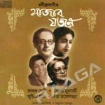 Sajabo Jatane songs