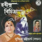 Ravindra Bichitra songs