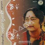 Tagore Songs & Atulprasad By Archana Mukherjee songs