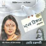 Moner Thikana songs