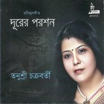 Durer Parashan songs