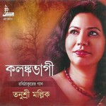 Kalankabhagi songs