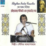 Rabindranather Geetinatya Ebong Nrityanatyer Gaan songs