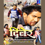 Diler songs