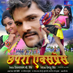 Chhapra Express songs