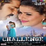 Challenge songs
