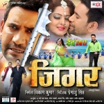 Jigar songs