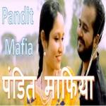 Pandit Mafia songs