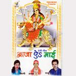 Aaja E Mai songs