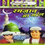 Ramzaan Aa Gail songs