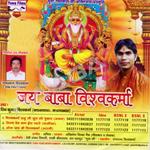 Jai Baba Vishwakarma songs