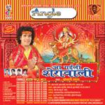 Aa Gaili Sherawali songs