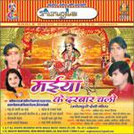 Maiya Ke Darbar Chalo songs