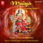 Maiya songs