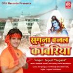 Sugana Banal Kawariya songs