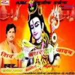 Shivji Pathar Ho Jayeb songs