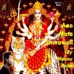 Aao Maa Sherawali songs