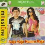 Aaja Aaja Hamre Raja songs