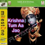 Krishna Tum Aa Jao songs