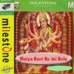 Maiya Rani Ke Jai Bola songs