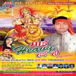 Mai Heavy Hayi Ho songs
