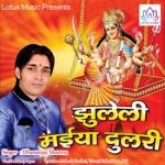 Jhuleli Maiya Dulari songs