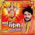 Mae Aa Gaili songs