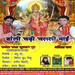 Doli Chadhhi Chali Mai songs