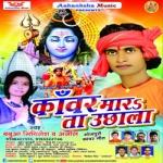 Kawar Marata Uchala songs
