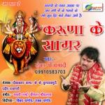 Karuna Ke Sagar songs