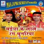 Maiya Ke Lale Rang Chunariya songs