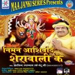 Niman Aashirvad Sherwali Ke songs