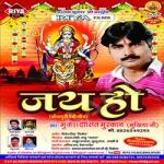 Jai Ho songs