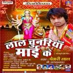 Lal Chunariya Mai Ke songs