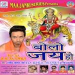 Bol Jai Ho songs