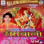 Daya Karia Sherawali songs